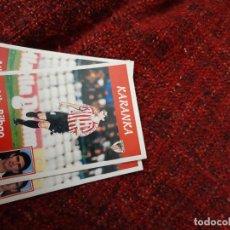 Coleccionismo deportivo: 84 KARANKA ATHLETIC DE BILBAO PANINI 97 98 1997 1998 SIN PEGAR. Lote 258807525