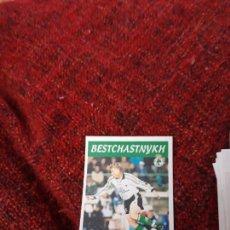 Coleccionismo deportivo: 207 BESTCHASSTNIK R L M RACING DE SANTANDER PANINI 97 98 1997 1998 SIN PEGAR. Lote 258809290
