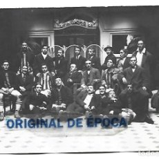 Coleccionismo deportivo: (F-210455)POSTAL FOTOGRAFICA EQUIPO FOOTBALL AÑOS 10,20 HALL DE HOTEL. Lote 260846865