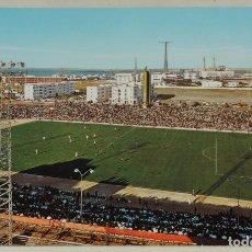 Coleccionismo deportivo: FOTO POSTAL DE CADIZ, ESTADIO RAMON DE CARRANZA, ED. FISA, NO CIRCULADA. ESCRITA.. Lote 261163380