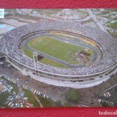 Coleccionismo deportivo: POSTCARD CAMPO ESTADIO STADIUM STADE FOOTBALL CALCIO FUTEBOL SAO PAULO MORUMBI CICERO POMPEU BRASIL. Lote 263177980