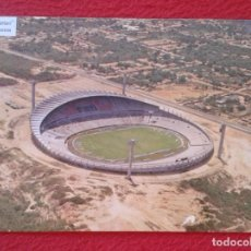 Coleccionismo deportivo: CAMPO ESTADIO STADIUM STADE FOOTBALL CALCIO FUTEBOL BRASIL THE TERESINA ALBERTAO POST CARD PI VER... Lote 263185285