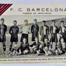 Coleccionismo deportivo: POSTAL FOTOGRÁFICA EQUIPO F.C.BARCELONA.CAMPIÓ DE CATALUNYA.AÑOS 1920. Lote 267261614