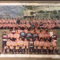 Coleccionismo deportivo: ATHLETIC CLUB 1984. POSTER PERIÓDICO DEIA DEL 1ª EQUIPO JUNTO CON BILBAO ATHLETIC (LEZAMA).. Lote 116837563