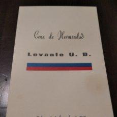Coleccionismo deportivo: CENA DE HERMANDAD LEVANTE UD 1969. Lote 267532054