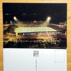 Coleccionismo deportivo: POSTAL ESTADIO FUTBOL POSTCARD STADIUM FOOTBALL LA ROMAREDA REAL ZARAGOZA 2064 ARRIBAS. Lote 268780354