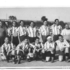 Coleccionismo deportivo: (PS-65726)FOTOGRAFIA C.D.VALLS. Lote 269453258