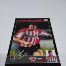 Coleccionismo deportivo: POSTAL GEORGI GAKHOKIDZE - PSV.. Lote 269602423
