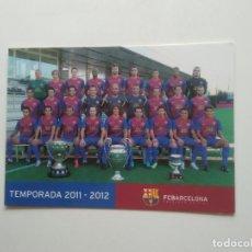 Colecionismo desportivo: POSTAL EQUIPO BARÇA TEMPORADA 2011-2012 LIGA 11-12 BARCELONA MÉS QUE UN CLUB MIDE 14,7 X 10,5 CM. Lote 270905978