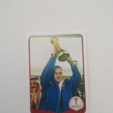 Coleccionismo deportivo: 259 BRASIL DUNGA TROFEO 1997 COPA CONFEDERACIONES RUSIA 2017 CROMO STICKER FÚTBOL PANINI. Lote 270953243