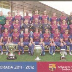 Coleccionismo deportivo: EQUIPO FCB TEMPORADA 20011. FUTBOL CLUB BARCELONA.- 2012. ED. G. ERIIK . VELL I BELL. Lote 270954148