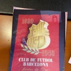 Coleccionismo deportivo: FOTO BODAS DE ORO BARCELONA. Lote 271087408