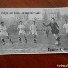 Coleccionismo deportivo: FUTBOL POSTAL ORIGINAL AÑO 1958 HOMENAJE A CESAR CAMPO LAS CORTS BARCELONA BARSA FOOTBALL. Lote 276468558