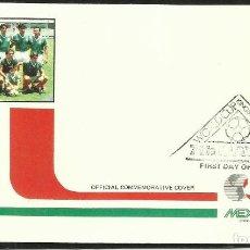Coleccionismo deportivo: SAN VICENTE 1986 SOBRE PRIMER DIA CIRCULACION MEXICO MUNDIAL DE FUTBOL MEXICO 86 - FIFA FDC. Lote 276553333