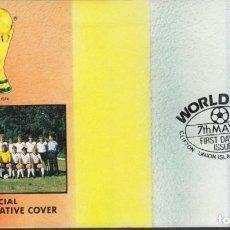 Coleccionismo deportivo: UNION ISLAND 1986 SOBRE PRIMER DIA DE CIRCULACION MUNDIAL DE FUTBOL MEXICO 86 - FIFA - ALEMANIA FDC. Lote 276559573