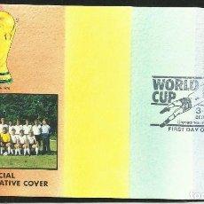 Coleccionismo deportivo: BEQUIA 1986 SOBRE PRIMER DIA CIRCULACION ALEMANIA COPA MUNDIAL FUTBOL MEXICO 86 FDC RUMMENIGGE. Lote 276562323