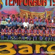 Coleccionismo deportivo: FC BARCELONA - TEMPORADA 1995-96. Lote 276608688