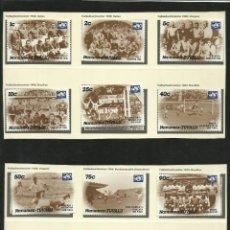 Coleccionismo deportivo: NANUMEA 1986 LOTE SELLOS CAMPEONES COPA MUNDIAL FUTBOL FIFA BRASIL PELE ITALIA ARGENTINA INGLATERRA. Lote 277040703