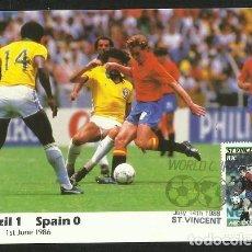 Coleccionismo deportivo: SAN VICENTE 1986 POSTAL PRIMER DIA CIRCULACION FDC COPA MUNDIAL FUTBOL FIFA ESPAÑA. Lote 277041103