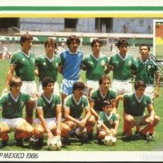 Coleccionismo deportivo: SAN VICENTE 1986 POSTAL DE GRAN TAMAÑO PRIMER DIA CIRCULACION FDC COPA MUNDIAL FUTBOL FIFA MEXICO 86. Lote 277041448