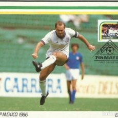 Coleccionismo deportivo: SAN VICENTE 1986 POSTAL GRAN TAMAÑO PRIMER DIA CIRCULACION FDC COPA MUNDIAL FUTBOL 86 INGLATERRA. Lote 277041563