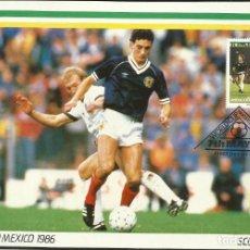 Coleccionismo deportivo: SAN VICENTE 1986 POSTAL GRAN TAMAÑO PRIMER DIA CIRCULACION FDC COPA MUNDIAL FUTBOL 86 ESCOCIA. Lote 277041628
