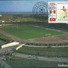 Colecionismo desportivo: 1986 POSTAL PRIMER DIA CIRCULACION FDC COPA MUNDIAL FUTBOL 86 ESTADIO 1 MAI PITESTI RUMANIA. Lote 277041898