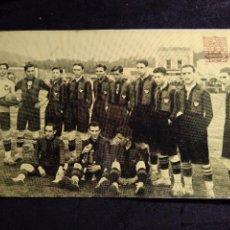 Coleccionismo deportivo: DÍPTIC ASSOCIACIÓN FUTBOLISTAS VETERANOS GIRONA * SOPAR DE GERMANOR * 1971. Lote 277760353