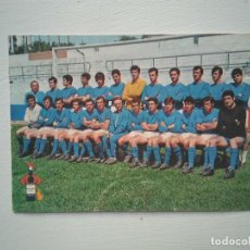Coleccionismo deportivo: POSTAL PLANTILLA XEREZ C. D. TEMPORADA 1971. Lote 278413893