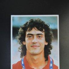 Coleccionismo deportivo: POSTAL FÚTBOL ATLÉTICO DE MADRID - JUGADOR JUAN MANUEL LÓPEZ - PRODUCTO OFICIAL - 1994. Lote 278944548
