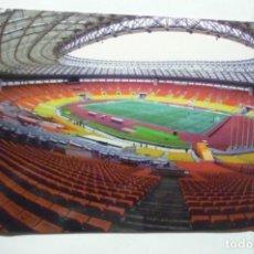 Coleccionismo deportivo: POSTAL MOSCU FUTBOL LUZHNIKI STADIUM . EDIC.LIMITADA. Lote 279471763