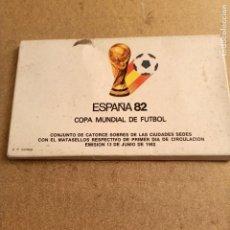 Coleccionismo deportivo: LOTE 14 SOBRES DEL MUNDIAL DE ESPAÑA 1982, 18 X 10 CM, CON SELLO, CORREOS, 1982. Lote 282060373