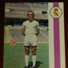 Collezionismo sportivo: POSTAL REAL MADRID, JUGADOR JOSE FERMIN GUTIERREZ MARTIN, 1971, FOTOCOLOR LARA, ED. IBERGAS, SIN CIR. Lote 286358293