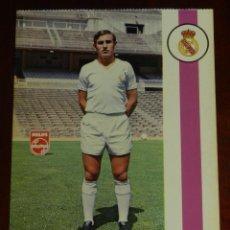 Collezionismo sportivo: POSTAL REAL MADRID, JUGADOR JOSE MACANAS PEREZ, 1971, FOTOCOLOR LARA, ED. IBERGAS, SIN CIRCULAR. Lote 286358363