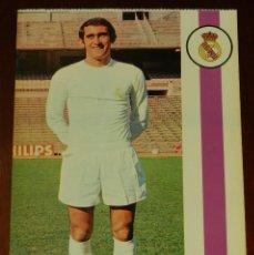 Coleccionismo deportivo: POSTAL REAL MADRID, JUGADOR JOSE MARTINEZ SANCHEZ, PIRRI, 1971, FOTOCOLOR LARA, ED. IBERGAS, SIN CIR. Lote 286358688
