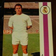 Coleccionismo deportivo: POSTAL REAL MADRID, JUGADOR AMANCIO AMARO VARELA, 1971, FOTOCOLOR LARA, ED. IBERGAS, SIN CIRCULAR. Lote 286358863