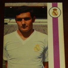 Coleccionismo deportivo: POSTAL REAL MADRID, JUGADOR FRANCISCO JAVIER AGUILAR GARCIA, 1971, FOTOCOLOR LARA, ED. IBERGAS, SIN. Lote 286402008