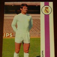 Collezionismo sportivo: POSTAL REAL MADRID, JUGADOR FRNANDO ZUNZUNEGUI RODRIGUEZ 1971, FOTOCOLOR LARA, ED. IBERGAS, SIN CIRC. Lote 286403633