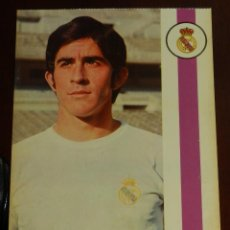 Collezionismo sportivo: POSTAL REAL MADRID, JUGADOR GREGORIO BENITO RUBIO 1971, FOTOCOLOR LARA, ED. IBERGAS, SIN CIRCULAR. Lote 286403713