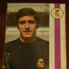Coleccionismo deportivo: POSTAL REAL MADRID, JUGADOR MARIANO GARCIA REMON 1971, FOTOCOLOR LARA, ED. IBERGAS, SIN CIRCULAR. Lote 286404028