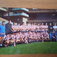 Coleccionismo deportivo: POSTAL DEL ATHLÉTIC DE BILBAO 1969/1970. DE ÉPOCA. Lote 287007708