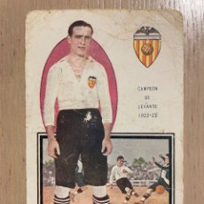 Coleccionismo deportivo: CROMO TARJETA POSTAL CUBELLS (VALENCIA FC) CHOCOLATES AMATLLER. Lote 287751493