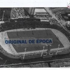 Coleccionismo deportivo: (PS-66337)POSTAL DE CADIZ-ESTADIO RAMON DE CARRANZA. Lote 288510908