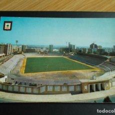 Coleccionismo deportivo: HUELVA -- ESTADIO MUNICIPAL. Lote 288891828