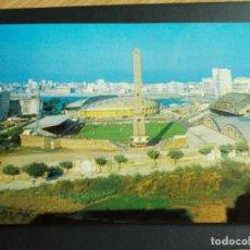 Coleccionismo deportivo: LA CORUÑA -- ESTADIO RIAZOR. Lote 288892978