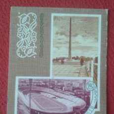 Coleccionismo deportivo: POST CARD POSTAL CAMPO STADIO ESTADIO STADIUM STADE FÚTBOL CALCIO FOOTBALL DINAMO DE KIEV ? URSS VER. Lote 288962043