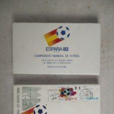 Coleccionismo deportivo: MUNDIAL FÚTBOL 82 SOBRES. Lote 289501093