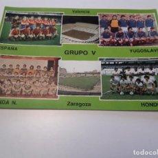 Collezionismo sportivo: POSTAL DON BALON MUNDIAL 1982 - ESPAÑA - YUGOSLAVIA - IRLANDA DEL NORTE - HONDURAS GRUPO V. Lote 289619923