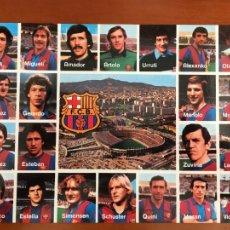 Colecionismo desportivo: POSTAL PLANTILLA FUTBOL CLUB BARCELONA TEMPORADA 81 81 PERFECTO ESTADO. Lote 292334273