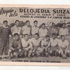 Colecionismo desportivo: AMG-1160 POSTAL CÁDIZ CF OBSEQUIO RELOJERÍA SUIZA. Lote 292391703